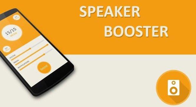 Усилитель звука Speaker Booster - делаем громче.