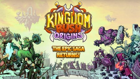 Kingdom Rush Origins + хак