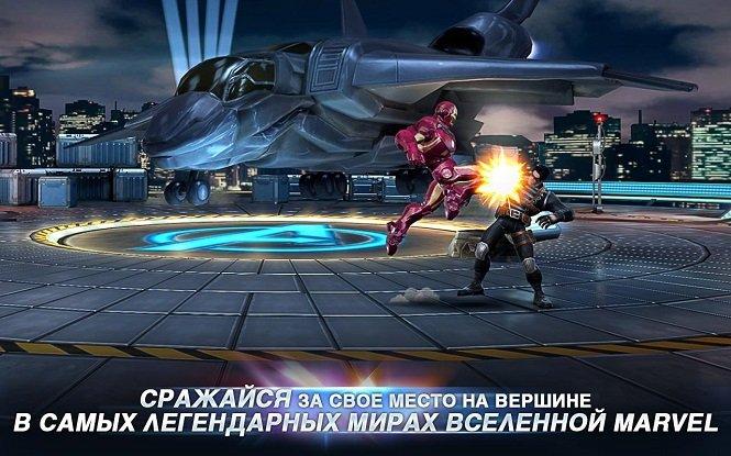 Красочный экшен Marvel: Битва чемпионов на android + взлом