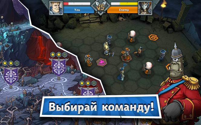 Взломанная Epic Arena на андроид - яркое и динамичное развлечение для каждого!