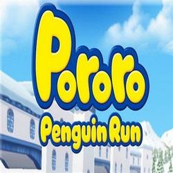 Хак для Pororo Penguin Run на Андроид. Веселые пингвины!