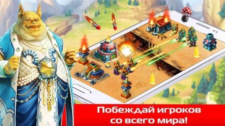 Чит для Повелитель Орков на андроид