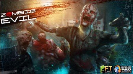 Чит для Zombie Evil на android