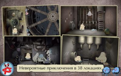 Чит для Full Pipe: Приключения на android