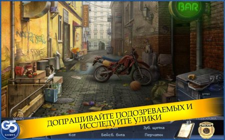 Чит для Special Enquiry Detail 2 Full на android