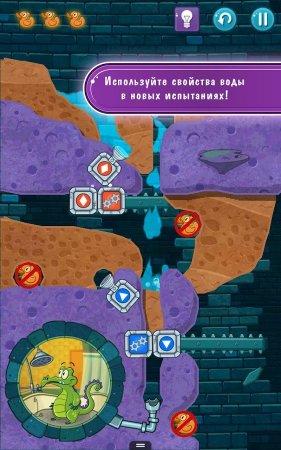 Чит для Крокодильчик Свомпи 2 на android