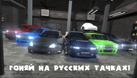 Чит для Drag Racing 3D на android
