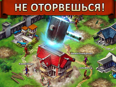 Чит для Game of War - Fire Age на android
