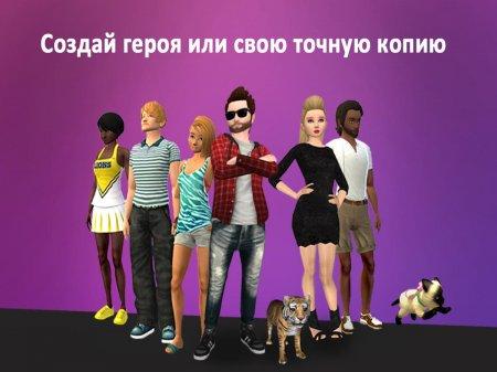 Чит для Avakin Life на android
