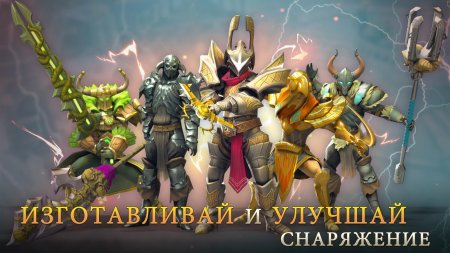 Чит для Dungeon Hunter 5 на android