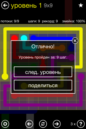 Чит для Flow Free на android