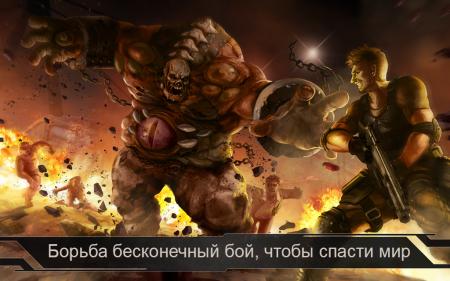 Чит для DEAD TARGET: Zombie на android