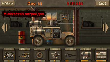 Чит для Earn to Die на android