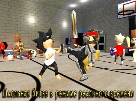Чит для Школа Хаоса: 3D открытый мир на android