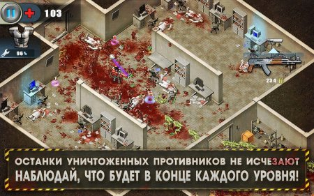 Чит для Alien Shooter на android