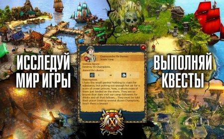 Чит для Kings Bounty: Legions на android