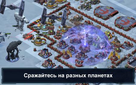 Чит для Звездные войны: Вторжение на android