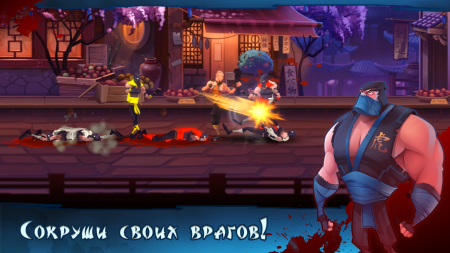 Чит для Fatal Fighting  на android