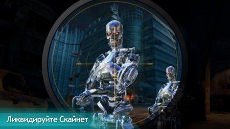 Чит для TERMINATOR GENISYS: GUARDIAN  на android