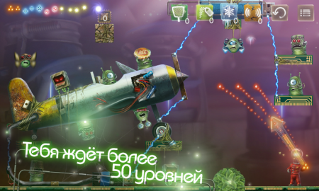 Чит для Stay Alight  на android