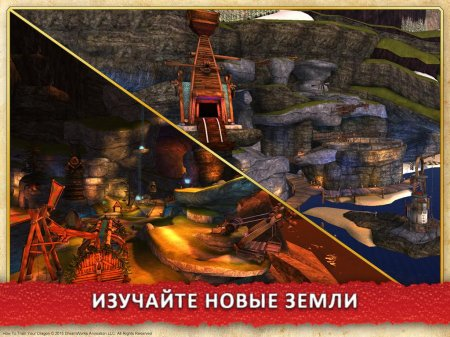 Чит для School of Dragons  на android