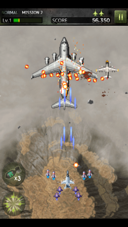 Чит для STRIKERS 1999  на android