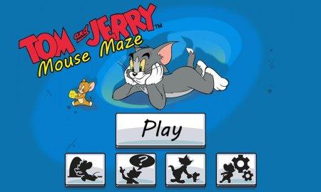 Чит для Лабиринт Тома и мышонка Джерри  на android