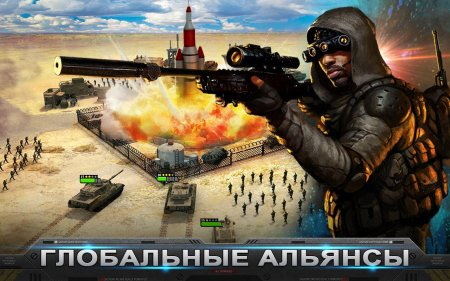Чит для Mobile Strike  на android
