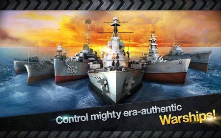 Чит для Морская битва: Мировая война на android