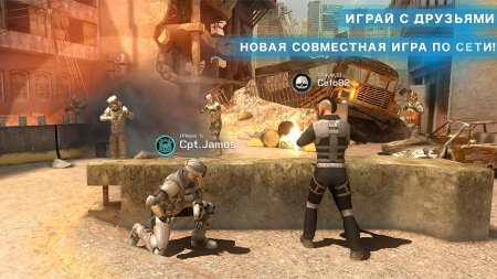 Чит для Overkill 3 на android