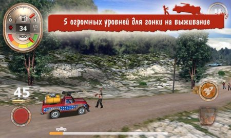 Чит для Zombie Derby на android