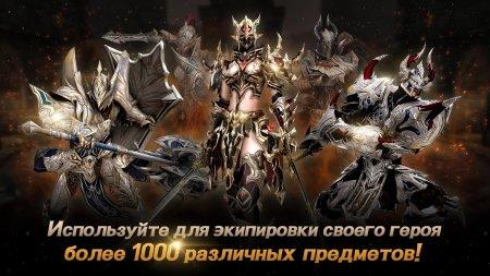 Чит для EvilBane: Rise of Ravens на android