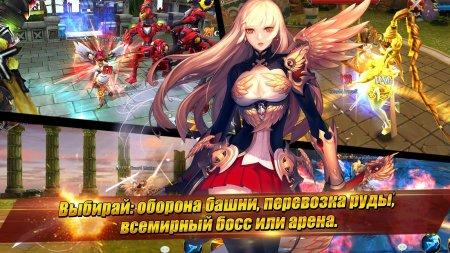 Чит для Sword of Chaos на android