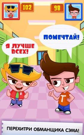 Чит для Мошенник Том-2 на android