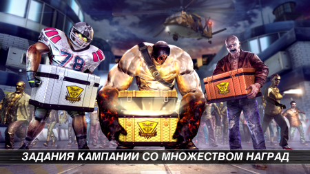 Чит для UNKILLED на android
