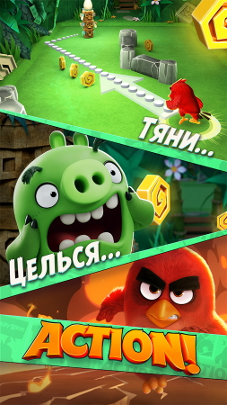Чит для Angry Birds Action! на android