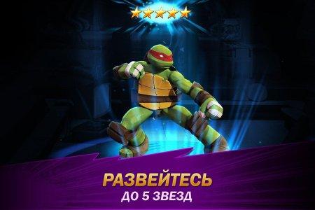 Чит для Черепашки-Ниндзя: Легенды Мод Русский язык на android