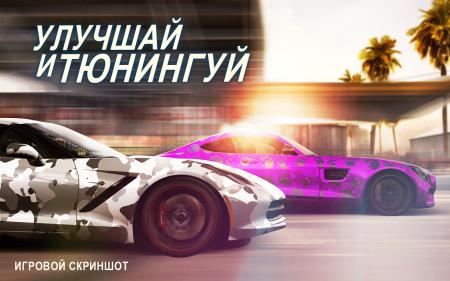 Чит для CSR Racing 2 Мод Money на android