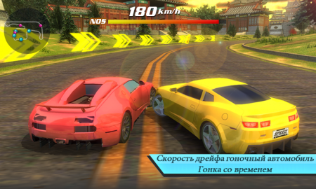 Чит для Drift car city traffic racer Полная версия на android