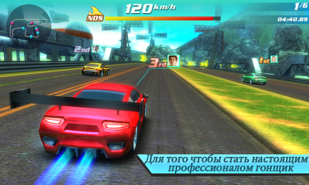 Чит для Drift car city traffic racer Полная версия на android