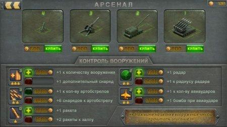 Чит для Артиллеристы улучшенная графика на android