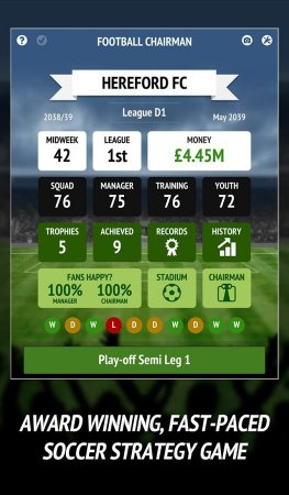Чит для Football Chairman Pro Мод Money на android