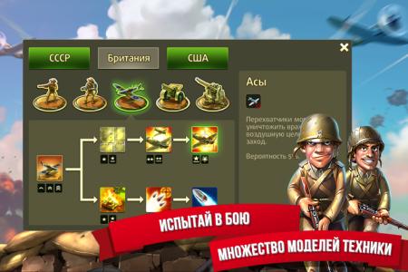 Чит для Toy Defense 2: Солдатики Мод куча денег на android