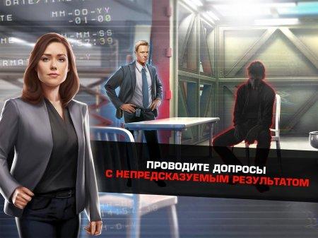 Чит для Черный список: Заговор Мод без рекламы  на android