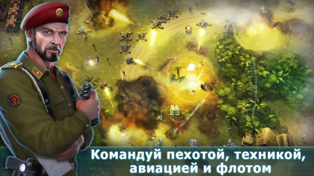 Чит для Art of War 3: Modern PvP RTS Мод без рекламы на android