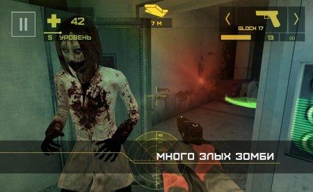 Чит для Атака Зомби 2: Эпизоды Мод боеприпасы на android