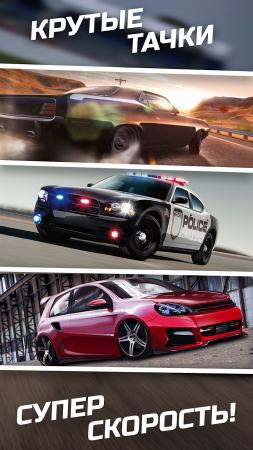 Чит для Road Drivers: Legacy Мод BUG FIX на android