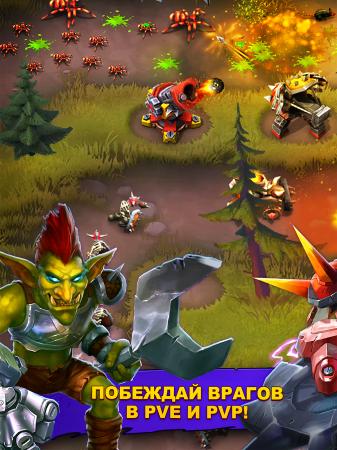 Чит для Goblin Defenders 2 Мод безлимит на арене на android