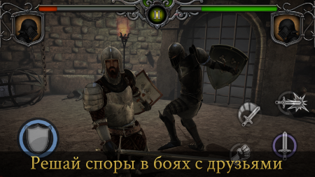 Чит для Knights Fight: Medieval Arena Мод много денег на android