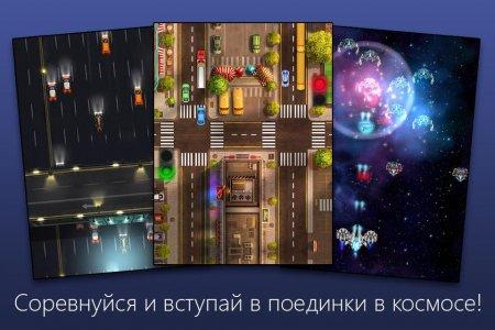 Чит для Gamebanjo Deluxe Мод  без рекламы на android